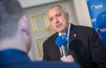 Borisov to President of Kosovo: I Count on Your Help that the Kosovo Mitrovica Case will not Deviate Us From the Big Goal